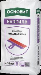bazsilk_pc30_mw_shpaklevka_tsementnaya_universalnaya_belaya_osnovit.png