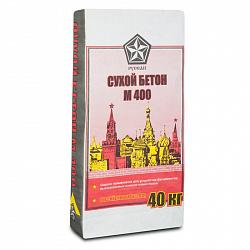 Бетон в мешках м400 купить сухой коронка по бетону купить в севастополе